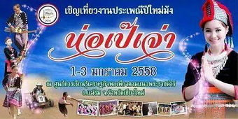 20141220monA.png