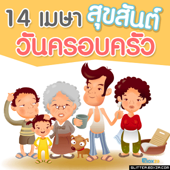 20150414family.png
