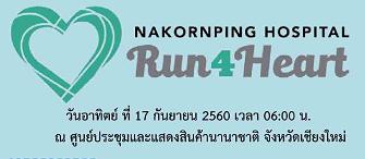 20170801runB.png