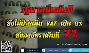 20180527newsA.png