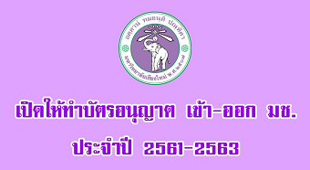 20180830CMU.png