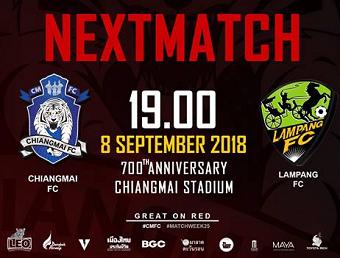 20180831footballA.png