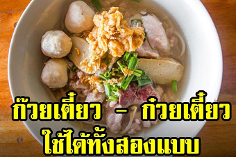 20190108food.png