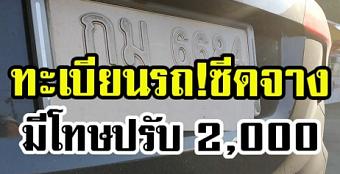 20190114newsB.png