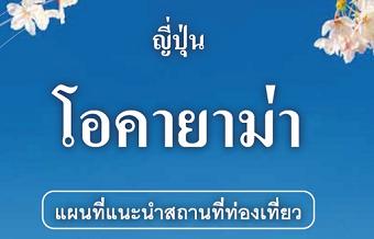 20190117newsB.png