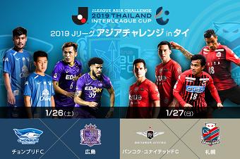 20190122footballA.png
