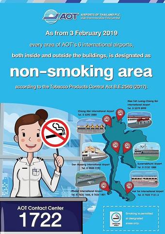 20190201airportA.png