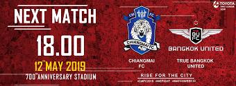 20190512football.png