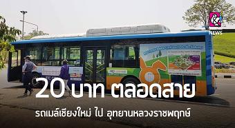 20190513busB.png