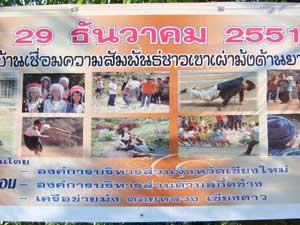 タイ仏暦2551年は西暦2008年で12月29日となっています