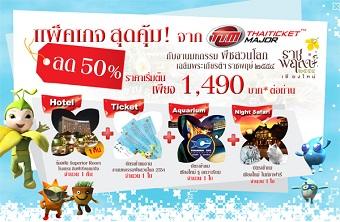 20111213hanahaku.jpg
