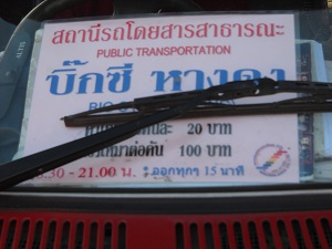 20111215akaB.jpg