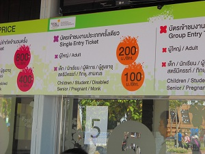 20111216hanahakuA.jpg