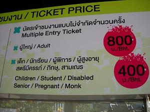 20111216hanahakuB.jpg