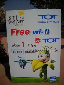 20111216hanahakuC.jpg
