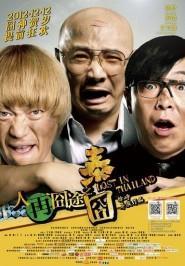 20130106china.png