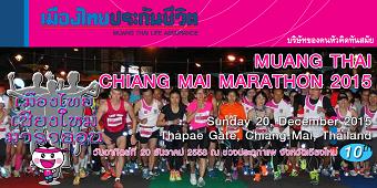 20151021marathonA.png