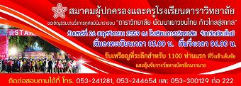 20161120marahtonB.png