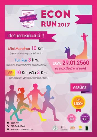 20170118runC.png
