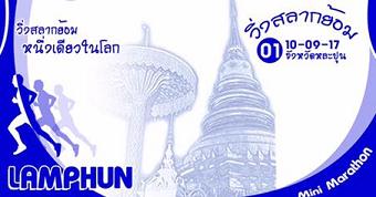 20170626run.png