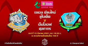 20180914football.png