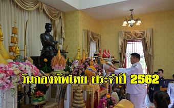 20190118kinenbi.png