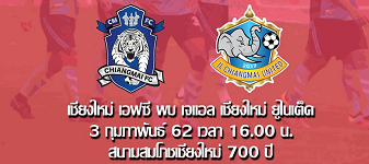 20190130footballB.png