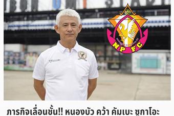 20190208footballA.png