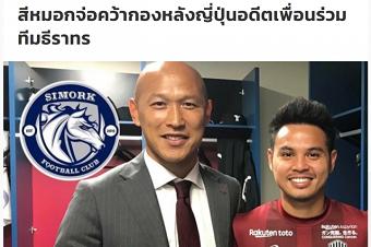20190208footballB.png