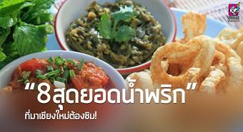 20190209food.png