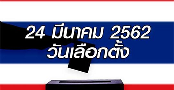 20190209newsA.png