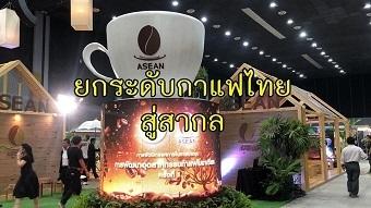 20190214cafeA.jpg