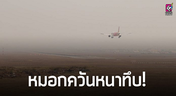 20190323airportA.png