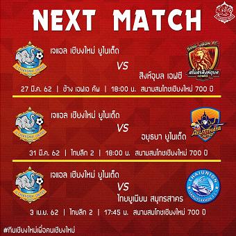 20190326football.png