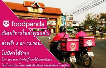 20190602foodA.png