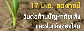 20190617kinenbiA.png