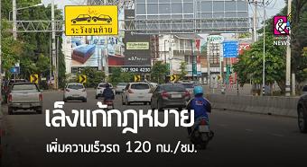 20190801newsC.png