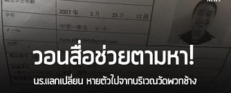 20190805newsA.png
