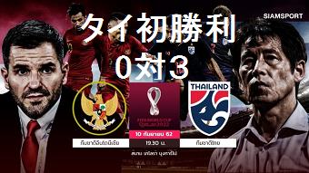 20190910footballB.png