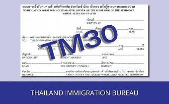 20190912TM30.png