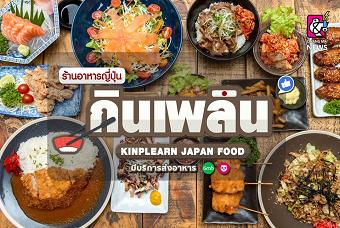 20191021japanfoodA.png