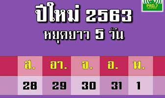 20191030skyC.png