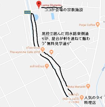 20191104yeepenC.png