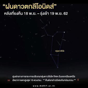 20191118starA.png