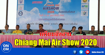 20191122airshow.png