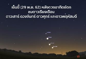 20191129skyA.png