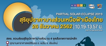 20191223newsB.png