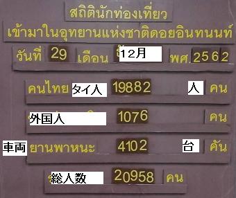 20191230newsD.png