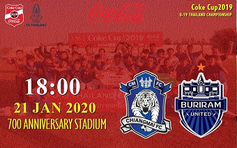 20200109football.png