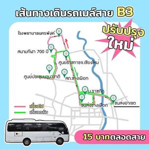 20200117busA.png